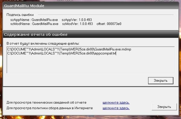 Одну из них - утилиту немецкого программиста фатиха кодака, которая так и называется - bat to exe converter я перевел