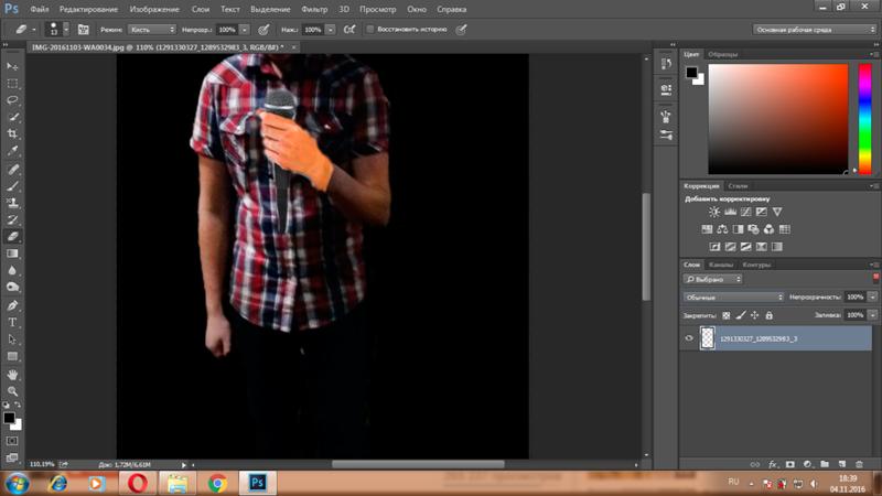 Как в фотошопе сделать фото одного цвета