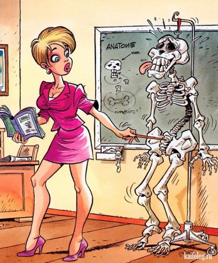 смотреть комиксы для взрослых онлайн № 551604  скачать