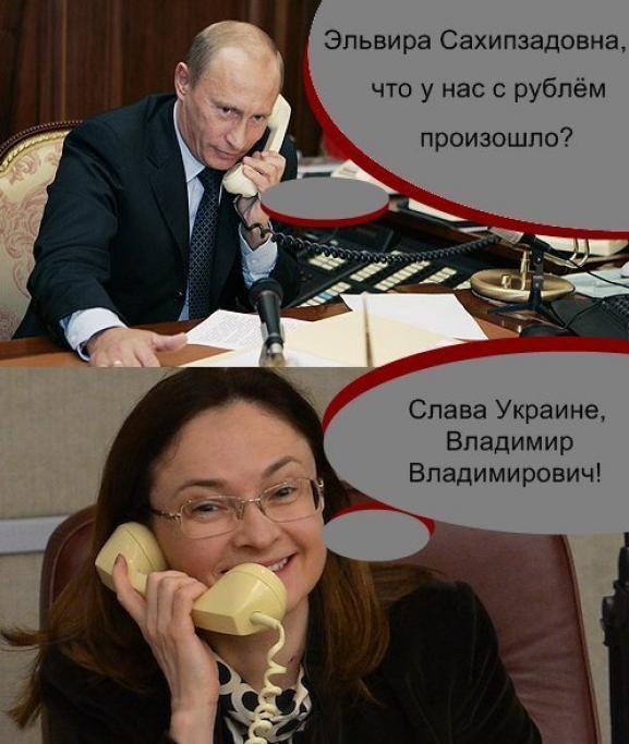 Анекдот Рубль