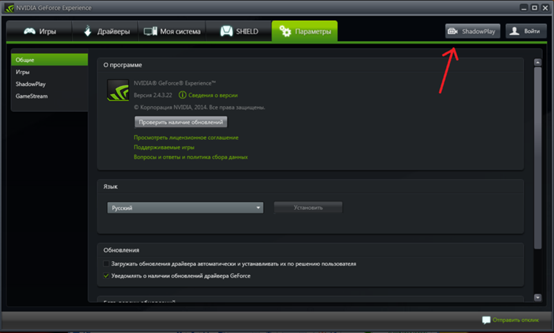 Thats right, steam released its client for linux a few months ago and it looks very good