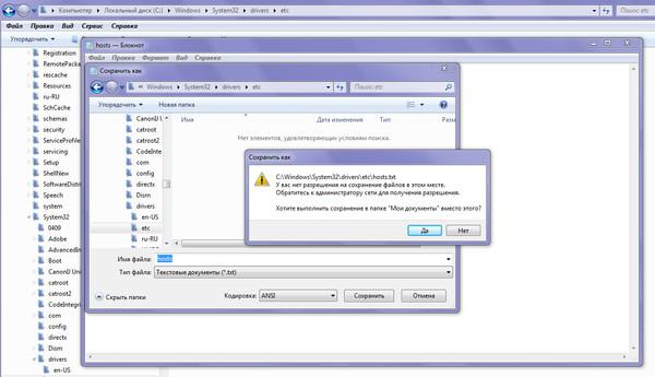 Ответы@Mail.Ru: Как сделать себя администратором на своем компьюторе windows 7