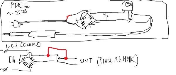 Как регулировать ток сделай сам