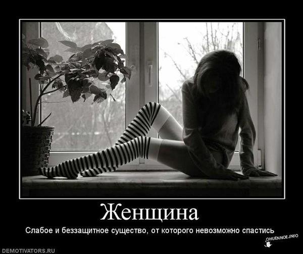 foto-paren-lizhet-zhenskiy-anus