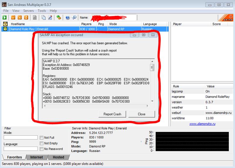 Как сделать авторестарт сервера самп - Izhostel.ru