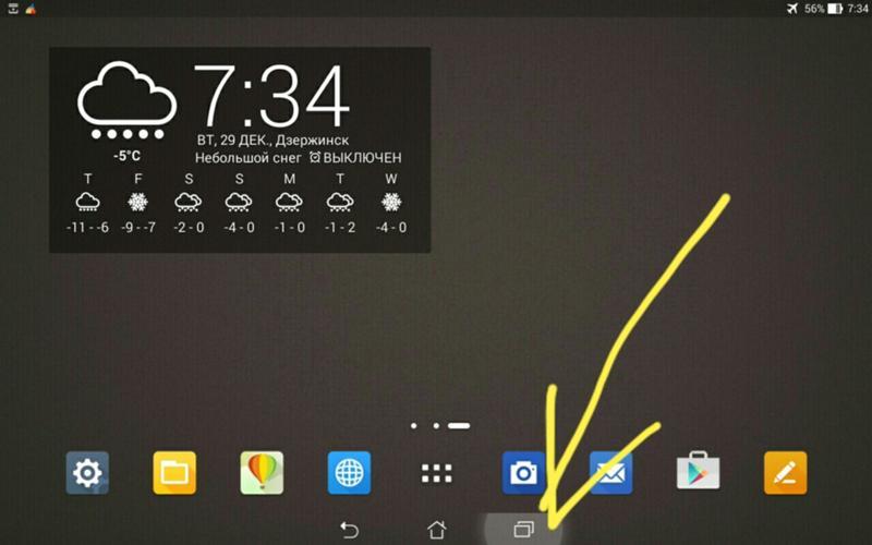 Как сделать скриншот на планшете без кнопок