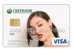 Индивидуальный дизайн карты банковской