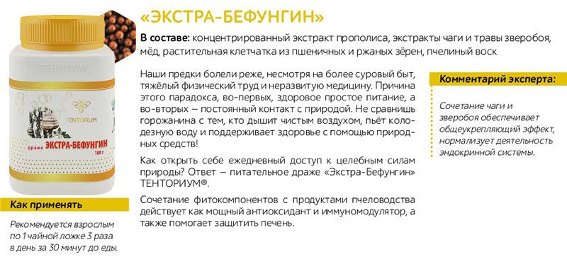 Ответы@Mail.Ru: от чего образуется Дисбактериоз. Долго ли лечить?
