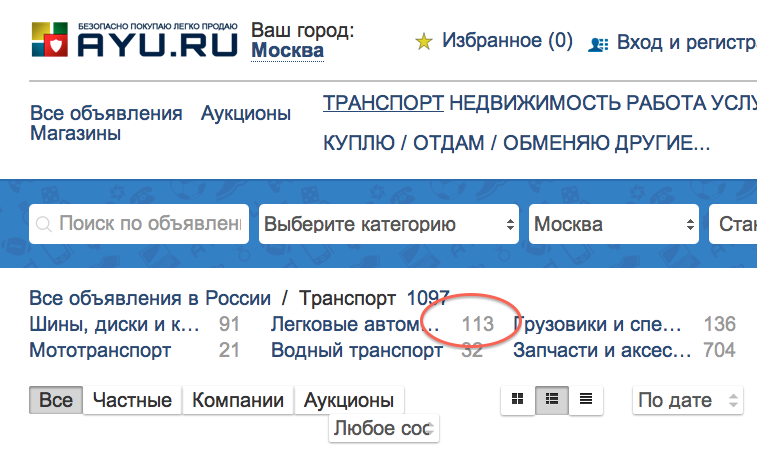 smotret-porno-russkih-zrelih-zhenshin