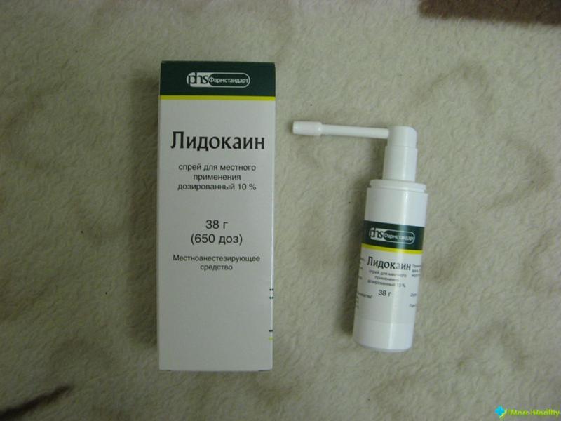 novocaine vs lidocaine