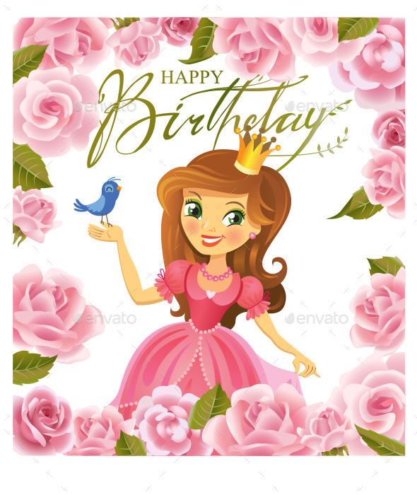 С днем рождения наша принцесса открытка