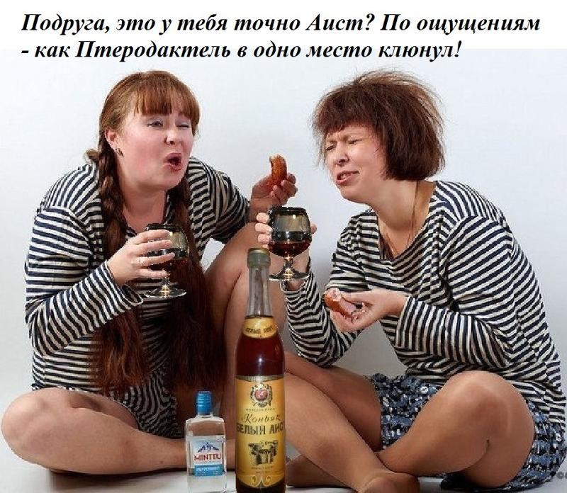 Пью и не пьянею почему
