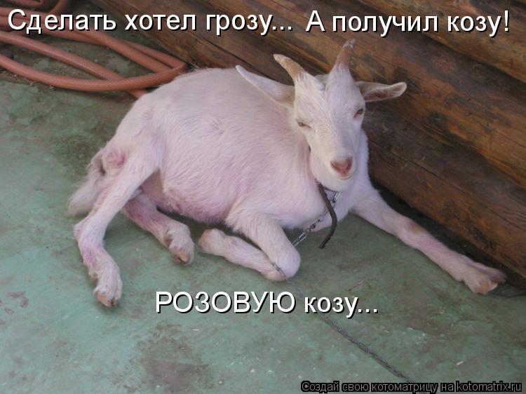 kak-udalit-stranitsi-vseh-saytov-porno