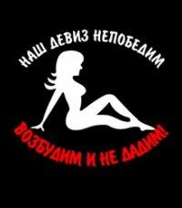 onlayn-porevo-halyava