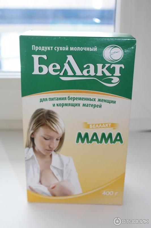 Льготы беременной и кормящей