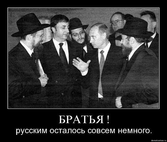evreyskaya-prostitutka-agent-mossada