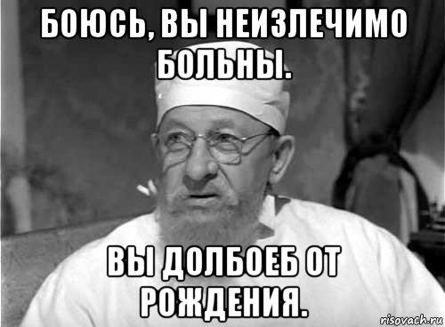 Портал мужского здоровья Menquestions.ru