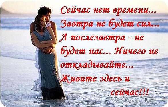 Ответы@Mail.Ru: Доброго летнего дня, Хорошие! Что за дела у вас с утра?