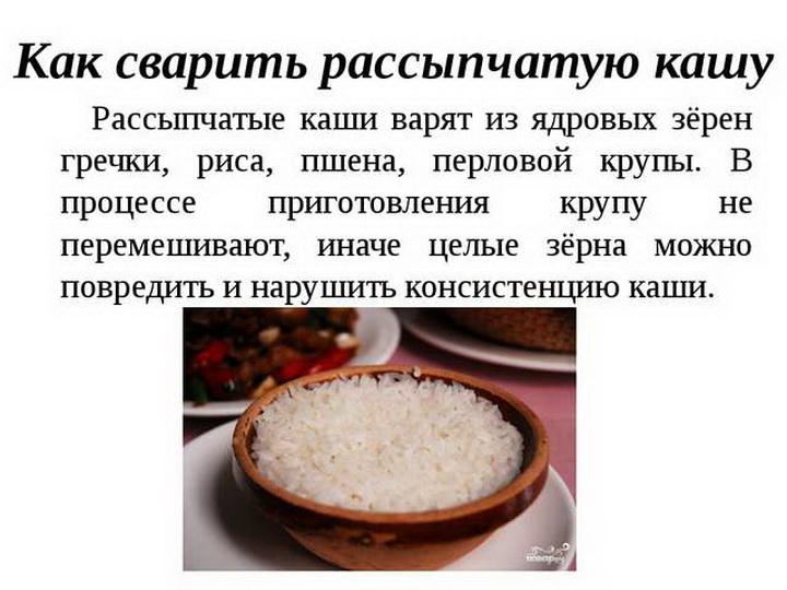 Как сварить рассыпчатую гречку рецепт с