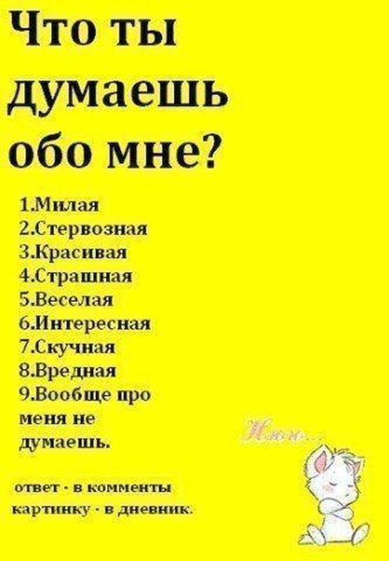 kak-molodim-devushkam-konchayut-vnutr