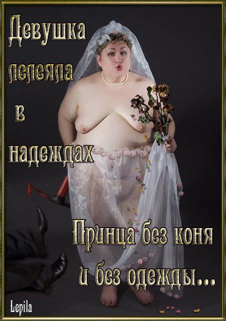 ya-tut-golaya