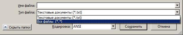 Ответы@Mail.Ru: Как сделать скрипт в командной строке windows 7 из двух команд одним файлом (.bat или .cmd) что б добавить в авт