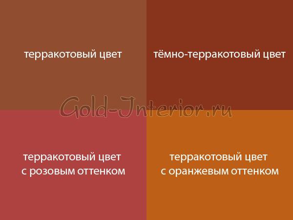 Диван-кровать европрактик (цвет терракот), емм, г ульяновск