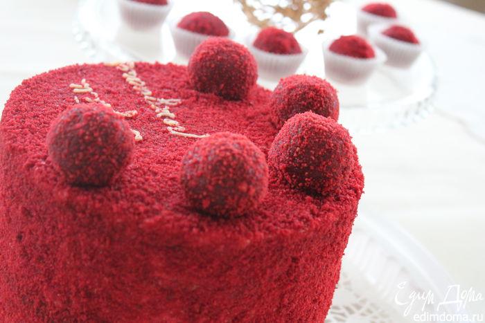 Как сделать бархатный торт  в домашних условиях