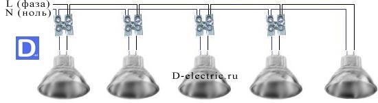 Монтаж проводки для точечных светильников своими руками