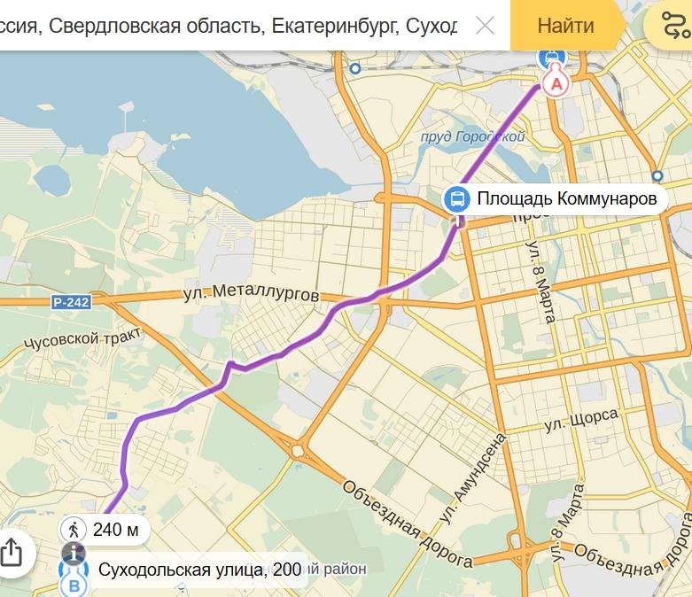 Главный жд вокзал днепропетровска адрес телефон карта