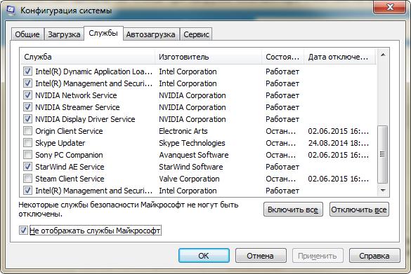Ответы@Mail.Ru: Как сделать так чтобы при загрузке компьютера стим сам не включался?