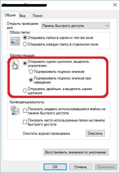 запрет использования правой кнопки мыши на сайте одинаково отрицательно