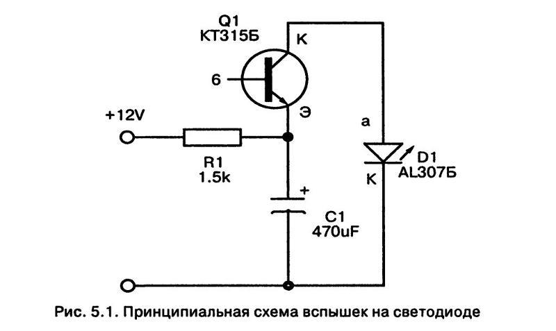 Как сделать схему из светодиодов 109
