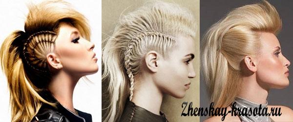 Прическа ирокез женская на длинные волосы