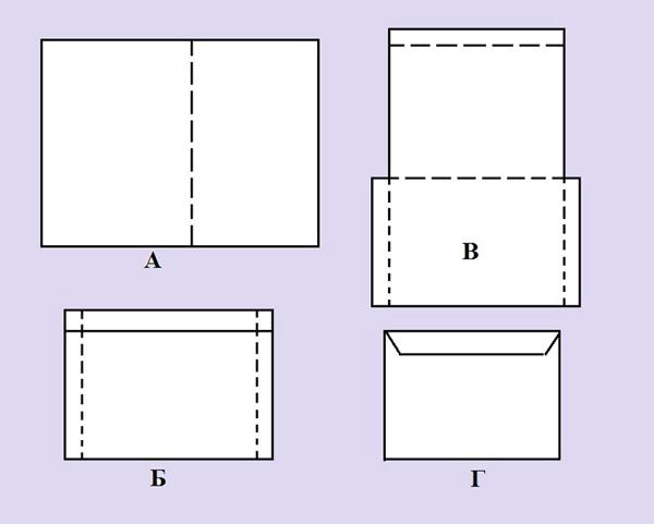 Как сделать конверт из а4 своими руками видео