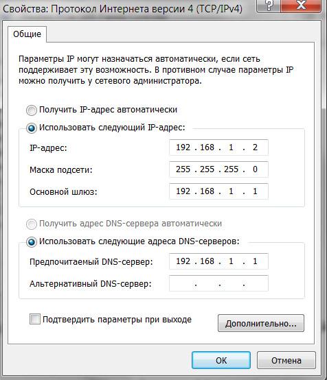 Ответы@Mail.Ru: Слетели настройки сети route -f