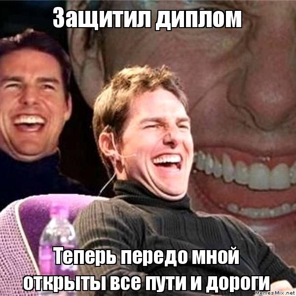 na-ee-srazu-vstaet-foto