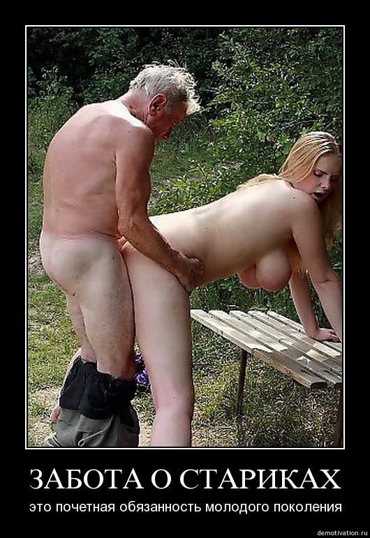 eroticheskie-kvesti-igrat