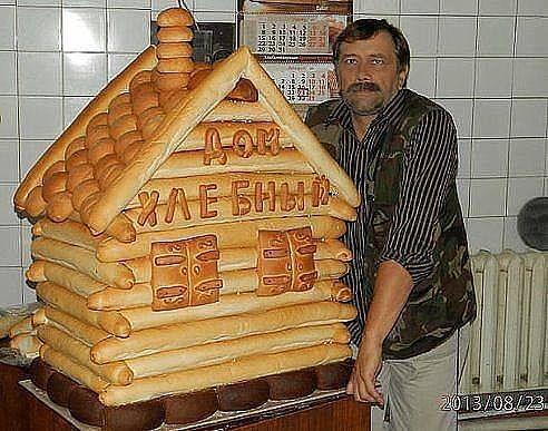 Как сделать дом хлебный 627