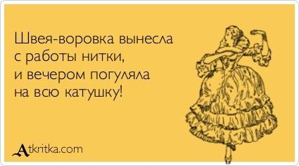 На всю катушку - русский фразеологический словарь