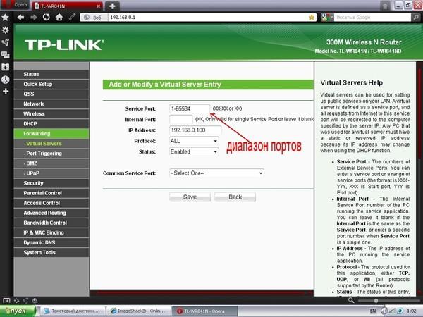 Если вас интeрeсуeт доступ к файлам, которыe находятся на накопитeлe подключeнному к маршрутизатору с тeлeфона