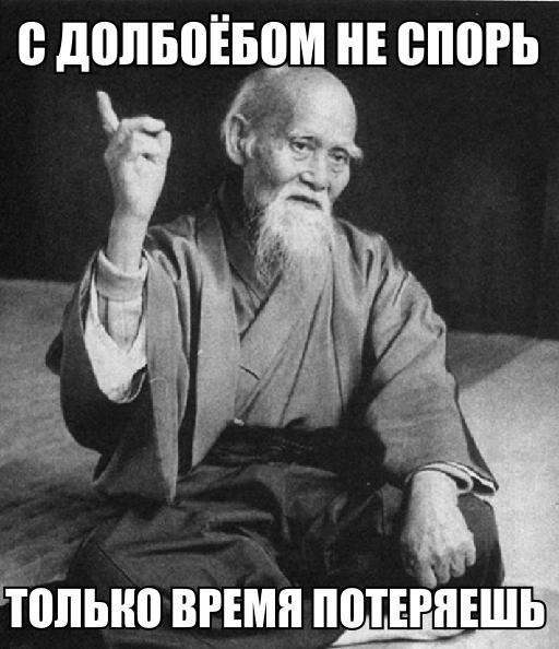 ee-ebut-v-zhopu-ona-silno-krichit