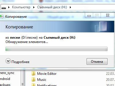 Почему не копируются файлы с телефона на компьютер