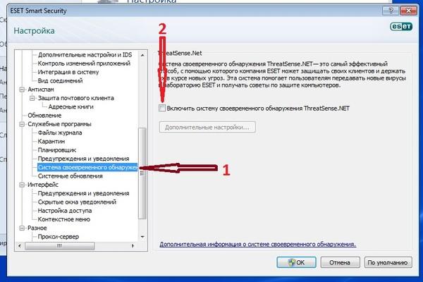 При обновлении базы данных сигнатур вирусов произошла ошибка что делать