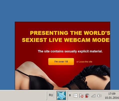 Как отключить банер порно сайта