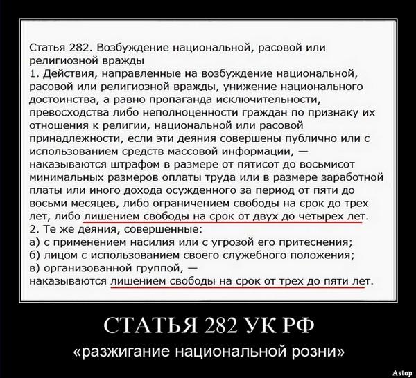 krasivaya-zhena-ublazhaet-muzha