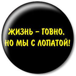 http://otvet.imgsmail.ru/download/8a411fb477387ac3f5767d3881b3e048_i-480.jpg