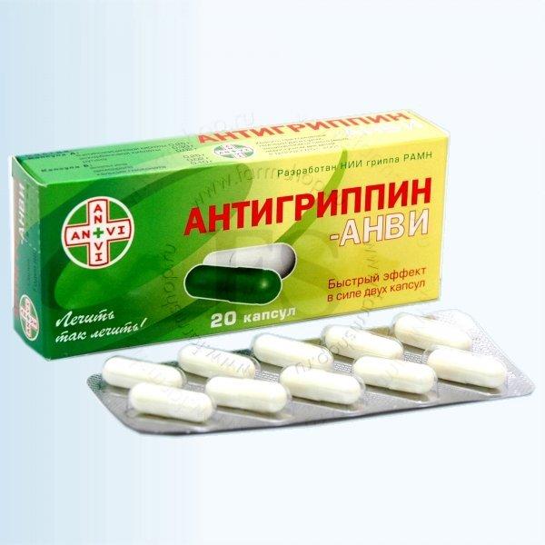 эффективные таблетки от диабета 2 типа