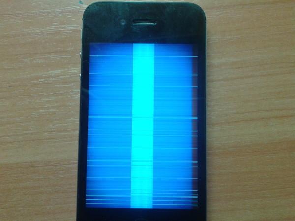 Ответы@Mail.Ru: Уронила Iphone 4s на пол.