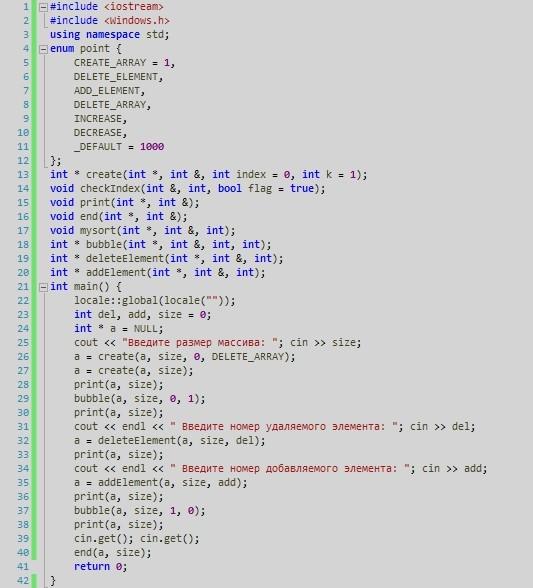 C помогите написать программу пожалуйста